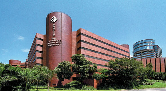 The Hong Kong Polytechnic University – Information Technology Services Office
