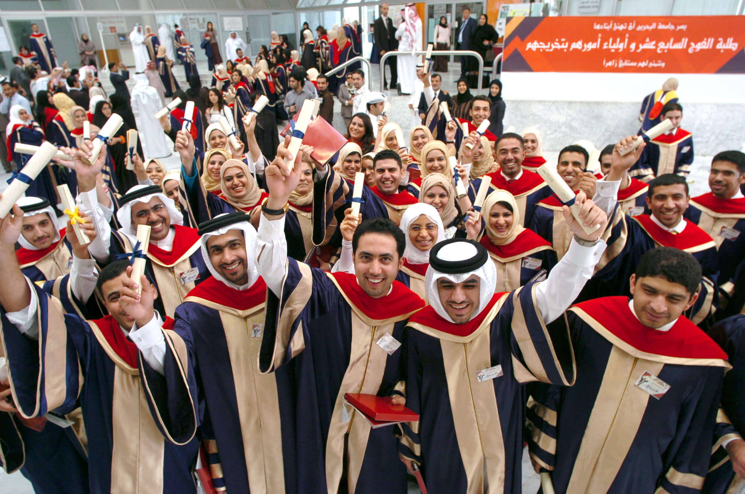 Graduates of the University of Bahrain