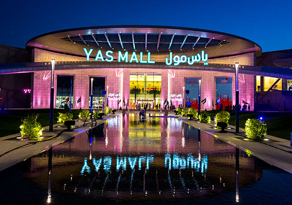 Inside the Yas Mall, Abu Dhabi
