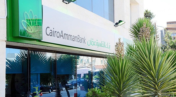 Cairo Amman Bank